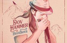 Dov Hammer