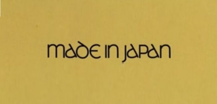 Made in Purple maakte 'Made in Japan' nog specialer