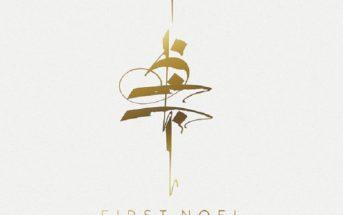 First Noel Ibrahim Maalouf